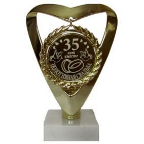 """Фигура на камне """"35 лет вместе. Полотняная свадьба"""" цена от 1 250 руб"""