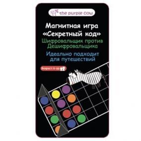 """Магнитная игра """"Секретный код"""" цена от 471 руб"""