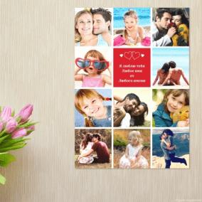 """Постер на стену """"Я люблю тебя"""" цена от 490 руб"""