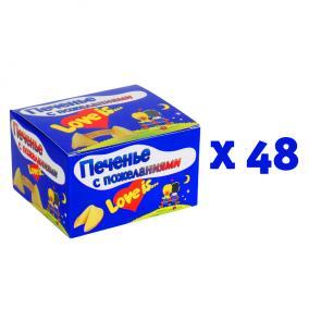 Печенье с пожеланиями Love is цена от 3 550 руб