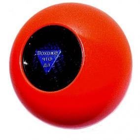 Магический шар для принятия решений цена от 300 руб