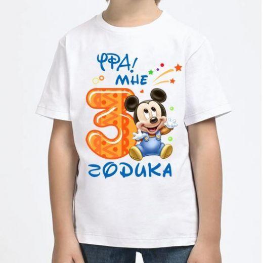 картинка футболки белой
