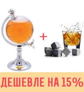 "Комплект ""Крепкий"" цена от 2 790 руб"