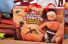 """Набор для ролевых игр """"Неземная страсть"""" (фартук, бабочка, наручники, плетка, 20х20см) цена от 1 050 руб"""