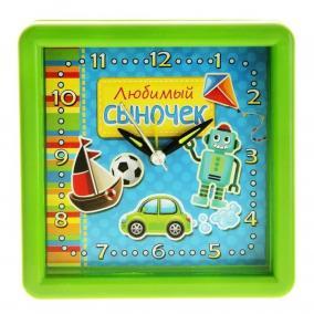 Будильник - Любимый сыночек цена от 210 руб